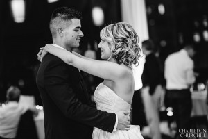first dance of groom and bride