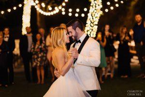 dancing of bride and groom
